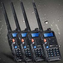 Radios Baofeng Uv5x Doble Banda Paquete 4 Waterproof