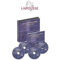 Enciclopedia Multimedia Larousse El Universo Del Saber 4 Cds