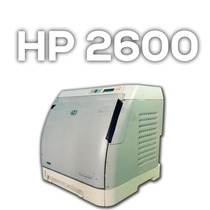 Impresora Color Hp 2600n Impresion Usb Red Seminueva Detalle