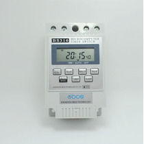 Temporizador Programable, Timer Digital (timers)