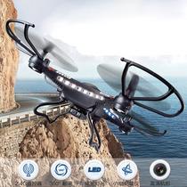 Dron Jjrc H8c 6-axis Gyro Rc Con Camara Rtf W/hd 2.0 Mp