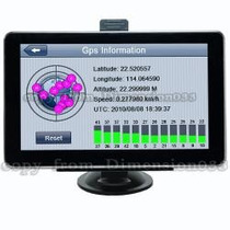 Gps 7 Entrada De Video Y Bluetooth Manos Libres 4gb Omm