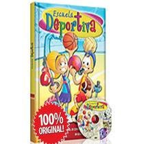 Escuela Deportiva 1 Vol + Dvd Euromexico