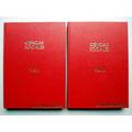 Libros De Secundaria Abierta. Ciencias Sociales. 3er. Grado