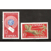 Estampillas España Ultima Emisión De Entrega Inmediata