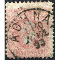 1069 Grecia Mercurio Rosa 20l Usado L H 1891