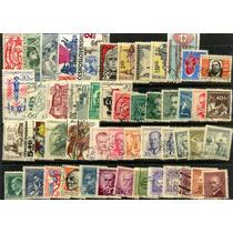 0222 Chekoslovaquia Lotecito 50 Sellos Usados Modernos 01