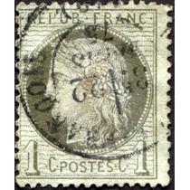 3188 Francia Mercurio Scott #50 Verde 1c Usado 1870-73