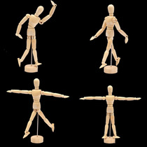 Maniqui Madera Figura Humana Dibujo Diseño Articulado 20 Cms
