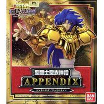 Caballeros Del Zodiaco Appendix Geminis Kanon