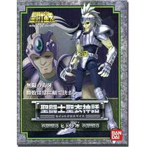 Saint Seiya Hydra Ichi Myth Cloth Bandai