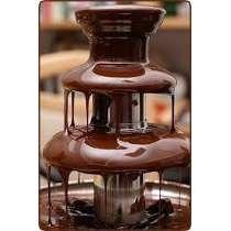 Fuente De Chocolate Chamoy Queso Bbq Acero Inoxidable