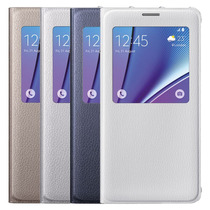 Funda Samsung Galaxy Note 5 S-view Flip Cover Original