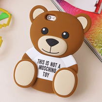 Funda Silicon Case Oso Osito Teddy Moschino Iphone 6 Plus Pf