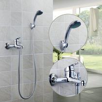Regadera Moderna Para Baño Con Extension Tipo Telefono