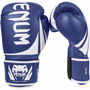 Guantes De Box Venum Challenger 2.0 Boxing Gloves
