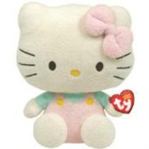 Peluche Hello Kitty Rosa/verde Ty Sanrio 15cm