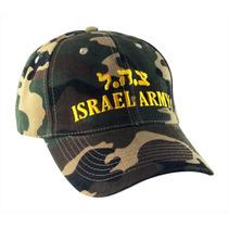 Gorra Del Ejército Israelí Camuflada