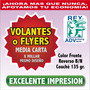 Imprenta Mil Volantes Flyers 1/2 Carta Todo Color Couche