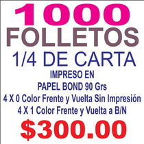 Folleto Volante Flayer Cuarto Carta Unmillar Bond 4x1 Yokadi