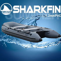 Lancha Inflable Sharkfin Piso Rigido 3 Personas Pvc 1.2 Mm