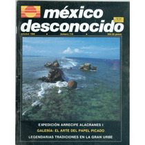 México Desconocido # 116 10 86 · Arrecife Alacranes I