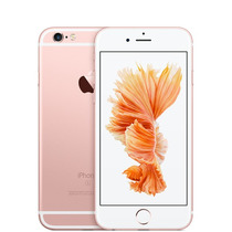 Apple Iphone 6s 16gb Libre De Fabrica 4g Lte Ios9 12mp Nuevo