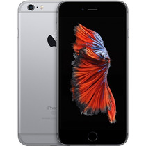 Celular Apple Iphone 6s 16gb Sellado Libre De Fabrica