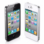 Celular Apple Iphone 4s 16gb Libre De Fabrica Original