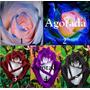100 Semillas De Rosas Exóticas 5 Colores
