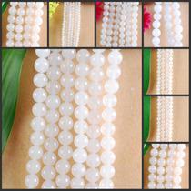 Collar De Jade Rosa Genuina Con Broche De Plata 294 Qt