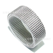 Anillo 9 Mm Ancho Acero Inoxidable Malla Flexible I01-0002