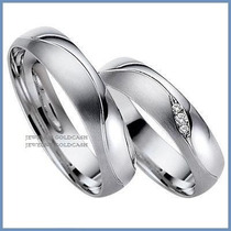 Argollas De Matrimonio Mod. Faith En Oro Blanco 18k Solido