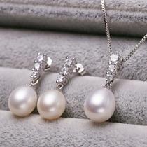 Joyeria Fina De Gargantilla Y Aretes Con Perlas Cultivadas