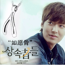 The Heirs Dorama Lee Minho Collar Hueso Economico