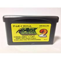 Shaman King: Chou Senjiryakketsu 2 Card Game Boy Advance Gba