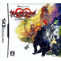 Kingdom Hearts 358/2 Days Nintendo Ds Japonesa