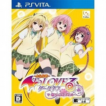 To Love Ru Dark Battle Ecstacy Ps Vita Japonesa