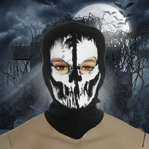 Cráneo Fantasma Máscara De Esqueleto Para Halloween