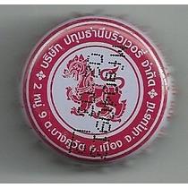 Ficha Cerveza Singha Tailandia De 400ml