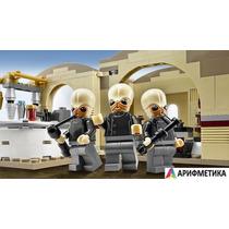 Lego Banda De Musicos (75052)