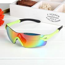 Gafas De Sol De Basecamp C Alta Definição Proteção Uv
