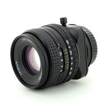 Lente Tilt Shift Arsat 80mm F/2.8 P/ Canon Eos Envio Gratis