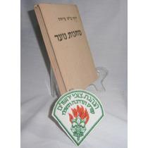 Libro Scout Y Parche Publicado En Israel Palestina En Hebreo