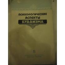 Aspectos Psicologicos Del Budismo En Ruso
