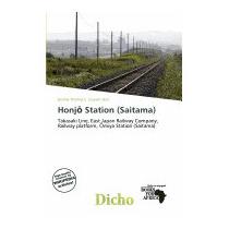Honj Station (saitama), Delmar Thomas C Stawart