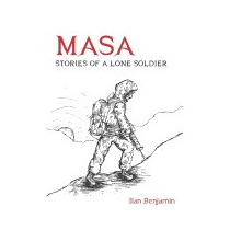 Masa: Stories Of A Lone Soldier, Ilan Benjamin