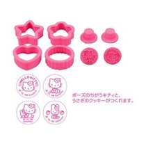 Hello Kitty Cookie Cutter Y Set Sello