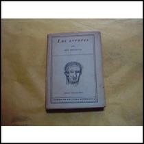 Revueltas, José. Los Errores. 1964. 1a Edición.¡