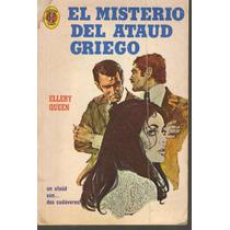 El Misterio Del Ataud Griego. Ellery Queen 1a. Ed. 1970 Fdp